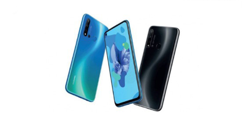 Huawei Nova 5i Feature Review