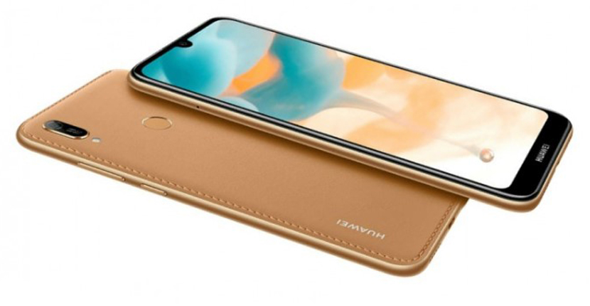 Huawei Y6 (2019) Feature Review