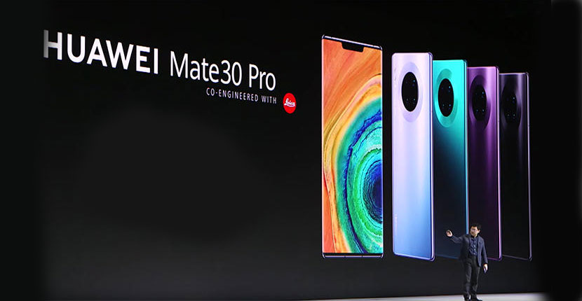 Huawei P30 Pro Feature Review