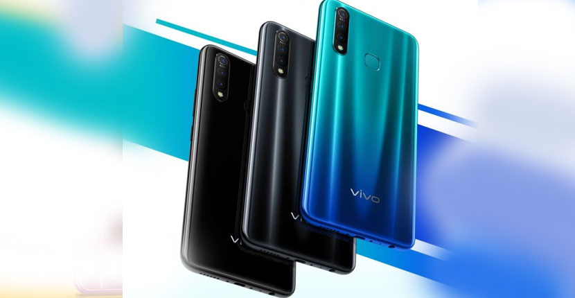 Vivo Z5x Feature Review